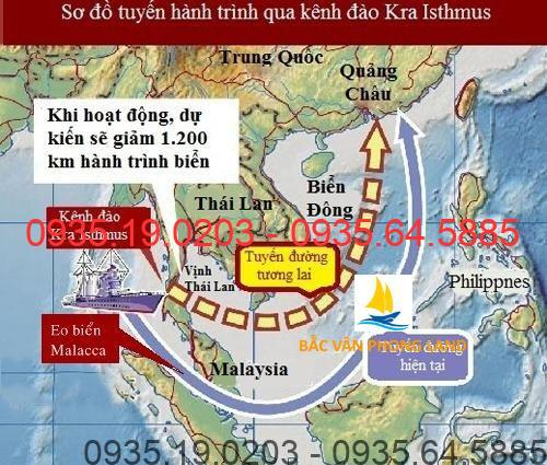 Cảng biển Quốc Tế Bắc Vân Phong
